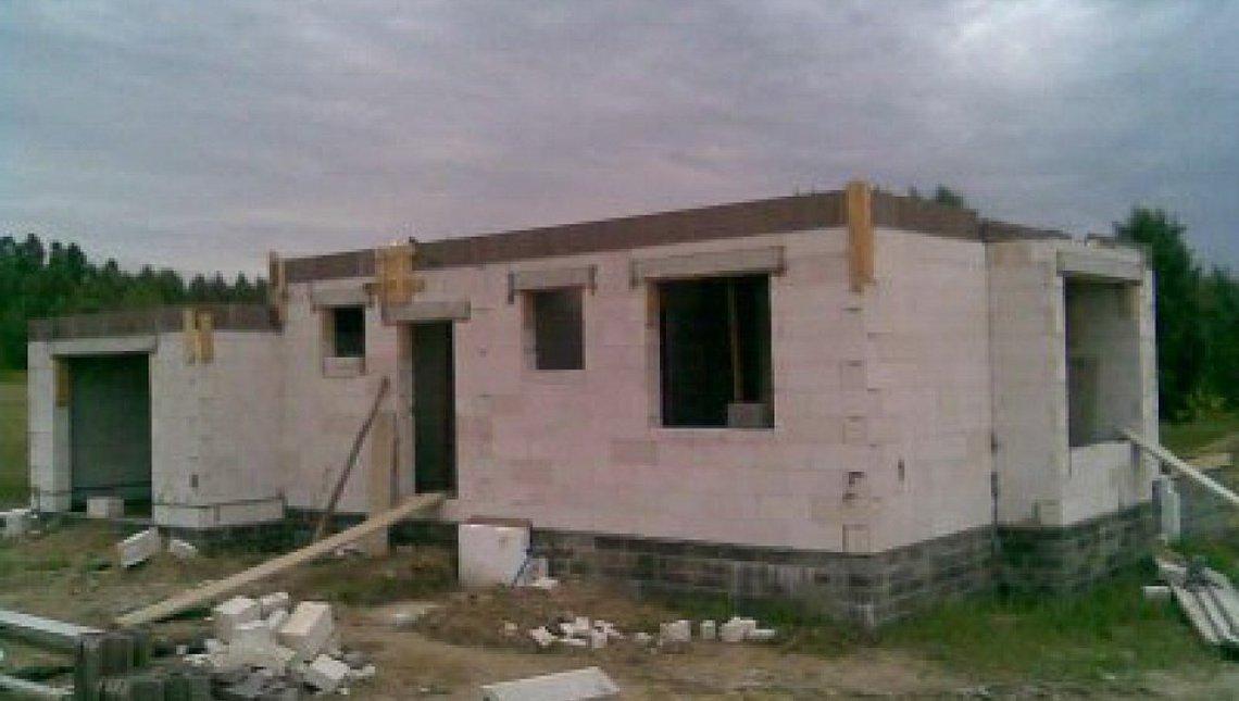 Проект дома с кабинетом на первом этаже