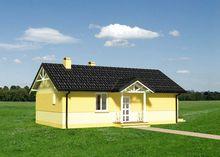 Небольшой дом с просторной гостиной