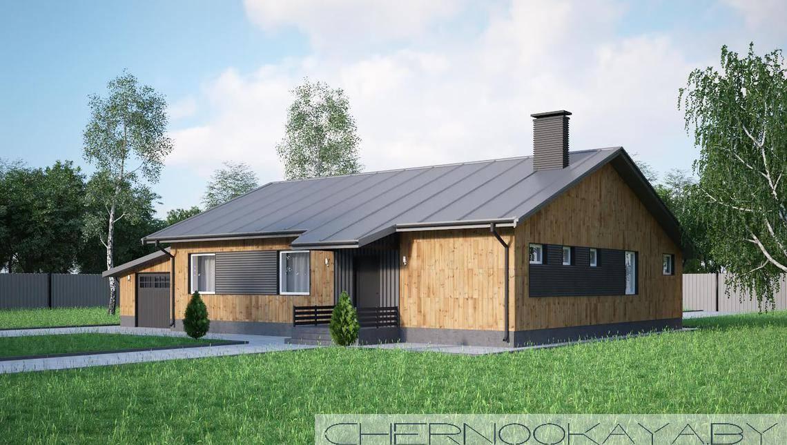 Компактный одноэтажный жилой дом с гаражом